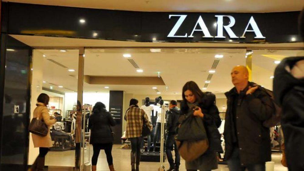 Offerte di lavoro | Zara assume | Posizioni aperte in tutta